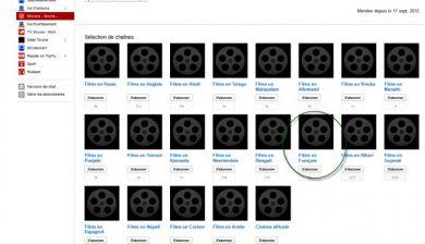 s'abonner à la chaine cinéma de Youtube