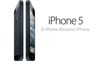 iphone5-pentagone-apple