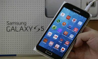 Mails Samsung Galaxy S5 Image à la une