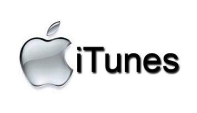 L'application musique via iTunes