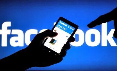 Logo Facebook - image à la une